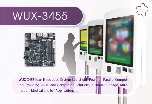 PORTWELL LAUNCHES AN ADVANCED SFF EMBEDDED SYSTEM BOARD WITH INTEL® CELERON® PROCESSOR J3455