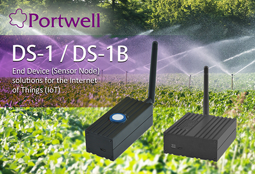 PORTWELL RELEASES SERIES OF EXTREMELY FLEXIBLE WIRELESS SENSOR NODE FOR IOT APPLICATIONS: DS-1/DS-1B