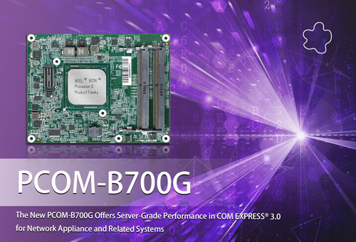 Portwell Releases Com Express® 3.0 Type 7 Basic Module Designed With Intel® Xeon® Processor D-1500 and 10gbe Interfaces