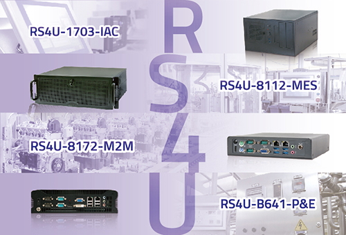 """Portwell Announces Application-focused, """"RS4U – Ready Solution For You"""", Embedded Computer Series"""