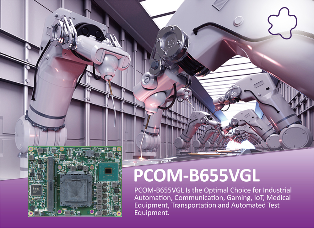 Portwell Announces PCOM-B655VGL, the Latest Addition to Its Enriched COM Express<sup>®</sup> Product Portfolio